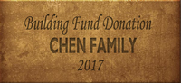 Building Fund Brick CHEN 2017